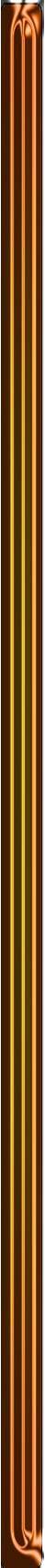 Barre separation verticale